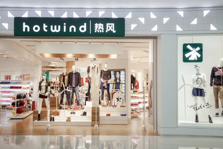 Hotwind-Wanda-Outlet-by-RIGIdesign-Changzhou-China-35