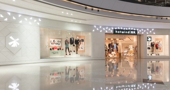 Hotwind-Wanda-Outlet-by-RIGIdesign-Changzhou-China-38