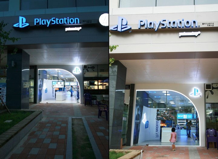 Sony-PlayStation-sore-by-studio-IMA-Sejong-South-Korea-10