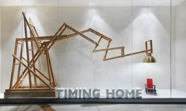 Timing-Home-experience-center-by-Peng-Zheng-Design-Guangzhou-China-30