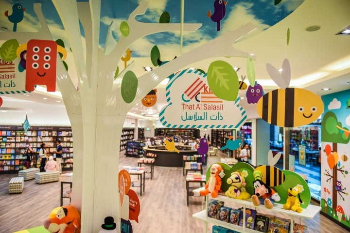 That-Al-Salasil-bookstore-at-The-Avenues-Mall-Sheikh-by-Design4Retail-Kuwait-03