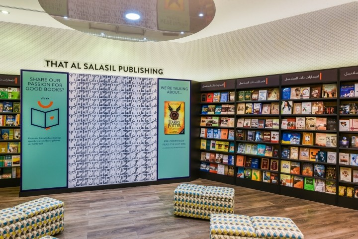 That-Al-Salasil-bookstore-at-The-Avenues-Mall-Sheikh-by-Design4Retail-Kuwait-05