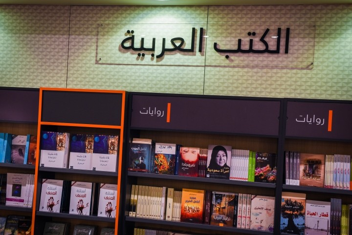 That-Al-Salasil-bookstore-at-The-Avenues-Mall-Sheikh-by-Design4Retail-Kuwait-06