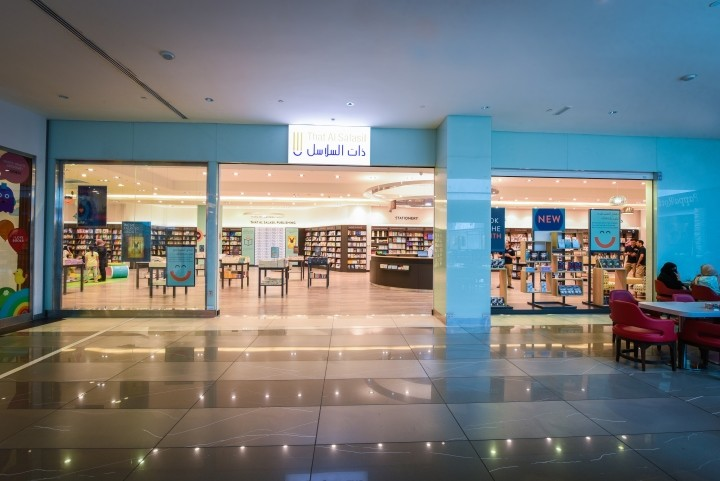 That-Al-Salasil-bookstore-at-The-Avenues-Mall-Sheikh-by-Design4Retail-Kuwait-07
