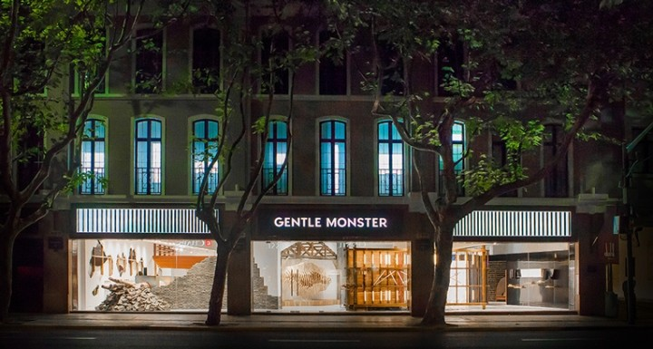Gentle-monster-flagship-store-Shanghai-China07