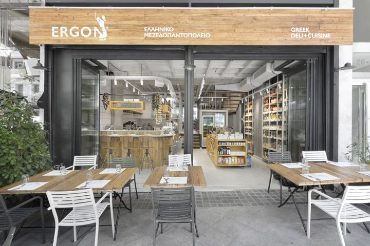 Ergon-deli-by-Urban-Soul-Project-Athens-Greece