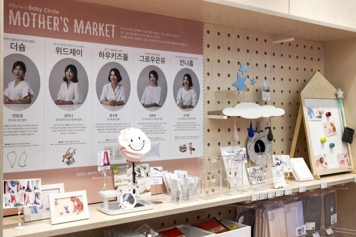 Marie-s-Baby-Circle-store-by-Dalziel-Pow-Hanam-South-Korea-03