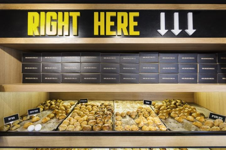 BREAD-STATION-store-by-Dana-Shaked-RAMAT-GAN-ISRAEL03