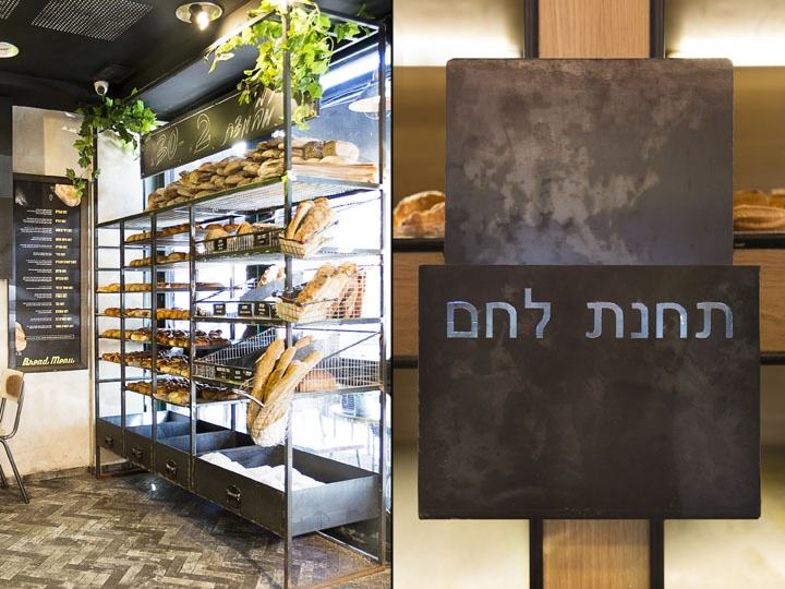 BREAD-STATION-store-by-Dana-Shaked-RAMAT-GAN-ISRAEL22