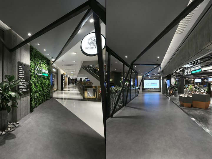 K11-Natural-store-by-AS-Design-ServiceTsim-Sha-Tsui-Hong-Kong01