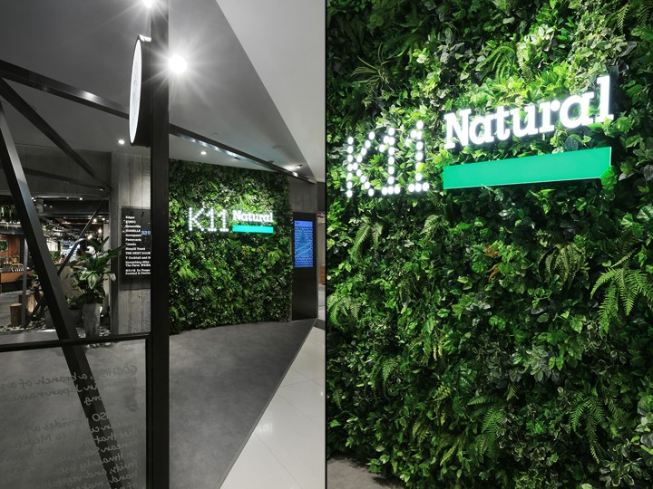 K11-Natural-store-by-AS-Design-ServiceTsim-Sha-Tsui-Hong-Kong03