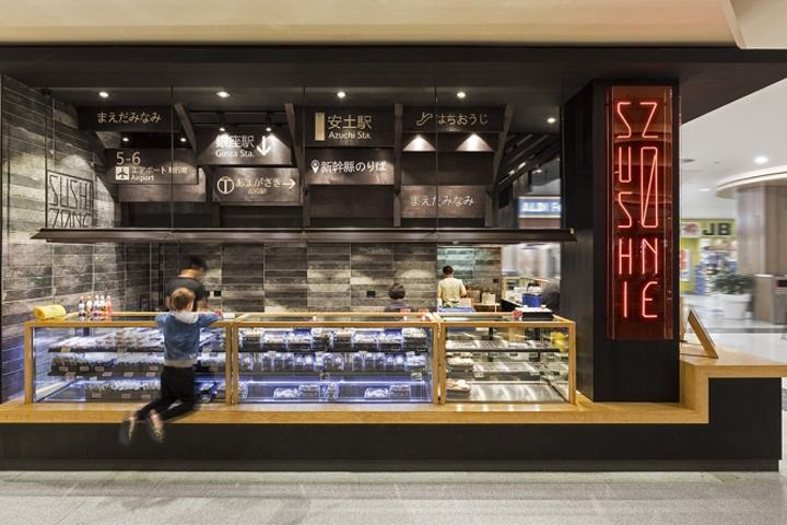 Sushi-Zone-restaurant-by-Span-Design-Eastgardens-Australia